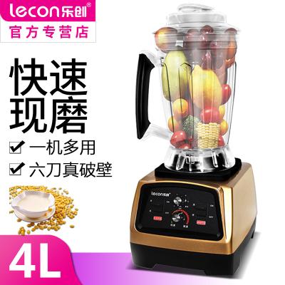 樂創(lecon) KYH-111 沙冰機 4升商用豆漿機 破壁料理機 現磨無渣 奶茶店榨汁機 雙杯