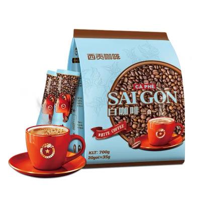 越南进口 西贡 白咖啡700g(20条)速溶白咖啡香浓冲饮SAGOCOFFEE