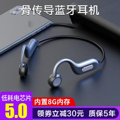 狄刺史骨傳導藍牙耳機無線雙耳帶內存運動防水骨傳感掛耳藍牙5.0運動耳機