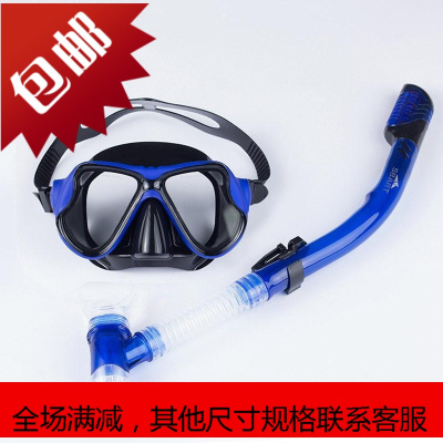 浮潜三宝套装全干式呼吸管防雾潜水镜装备浮浅游泳面镜呼吸管潜水