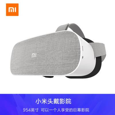 小米(MI) 頭戴影院 VR眼睛頭盔3D影院智能頭戴播放器3D視效巨幕影院 小米頭戴影院