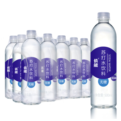 依能蘇打水無糖礦泉水無汽弱堿性蘇打飲料500ml*15瓶整箱飲用水