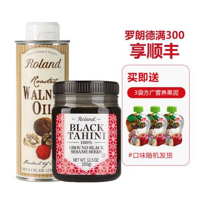 【贈果泥】進口羅朗德嬰幼兒黑芝麻醬350g+核桃油250ml營養輔食