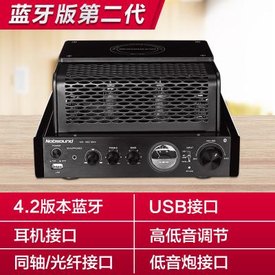 Nobsound 諾普聲MS-30D電子管藍牙hifi膽機功放 發燒功放機USB本地無損播放家用功率放大器 藍牙升級版