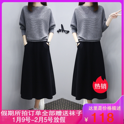 【两件套】秋装女2019新款针织毛衣裙洋气套装休闲连衣裙宽松大码两件套卫衣长裙