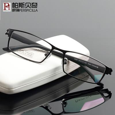 近視眼鏡男全框有度數商務純鈦眼鏡架配變色眼鏡眼睛框舒適眼鏡框