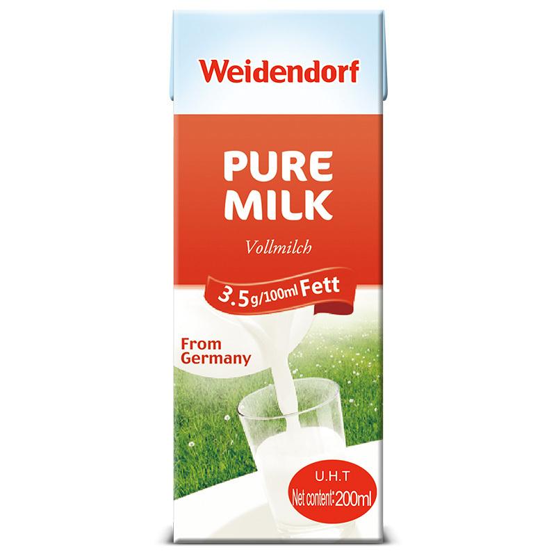 德国牛奶 德亚(Weidendorf)全脂纯牛奶 200ml*30盒 整箱装