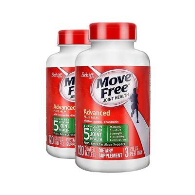 【2件裝】旭福(Schiff) Movefree氨糖維骨力軟骨素MSM加強版貝類提取物 綠瓶 120粒 2件裝