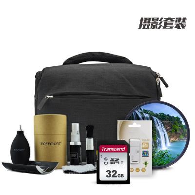 摄影包一 (单反相机6D2/5D4 24-105/24-70镜头配件内存卡 单反包 UV镜等组合套餐一)DSSK 的士客