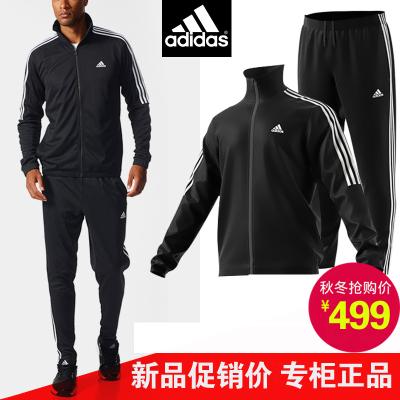adidas阿迪達斯運動套裝男女情侶新款休閑跑步外套長褲秋裝兩件套修身型運動外套