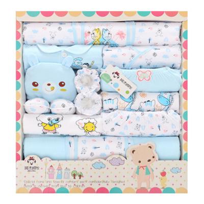 班杰威爾Banjvall春季秋季冬季嬰兒衣服18件套嬰幼兒內衣禮盒純棉嬰兒用品套裝嬰幼兒通用母嬰用品