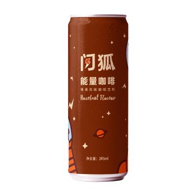 闪狐能量咖啡 榛果风味饱腹代餐即饮咖啡 245ml*6瓶
