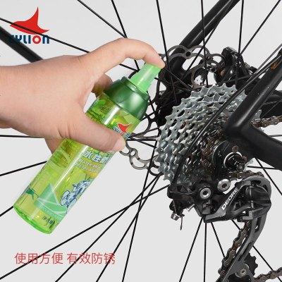搭啵兔 自行車水性防銹劑山地車防銹鏈條油飛輪潤滑養護保養油