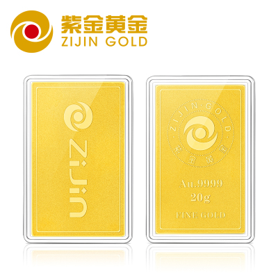 紫金黃金(ZiJin)投資金條20g足金Au9999金磚薄片金磚投資收藏系列磨砂款