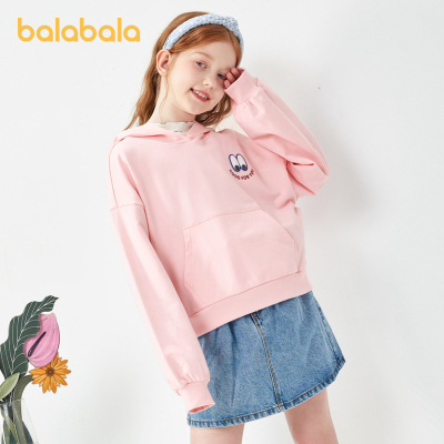 巴拉巴拉兒童衛衣2020春秋裝女大童兒童韓版連帽上衣甜美洋氣潮