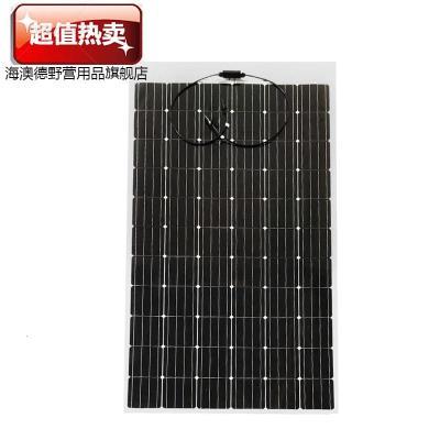 半柔性单晶300W太阳能电池板车载供电房车露营房车专用 半柔性单晶300W