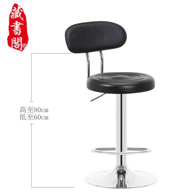 【藏書閣】吧臺椅 升降家用吧凳高凳子酒吧椅子旋轉高腳凳現代簡約吧椅靠背椅
