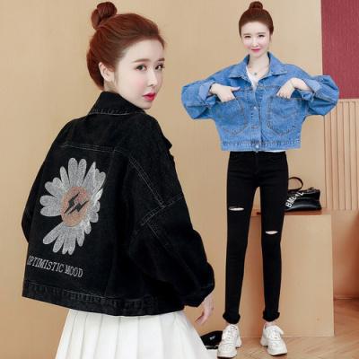 名麗斯牛仔外套女士夾克小雛菊2020秋裝新款寬松韓版小個子牛仔上衣