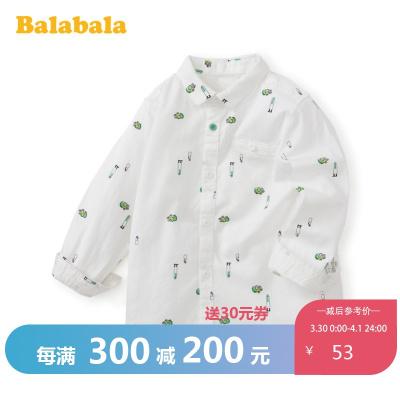 【每滿300減200】巴拉巴拉兒童襯衫男童長袖寶寶上衣2020新款春裝童裝純棉白色襯衣