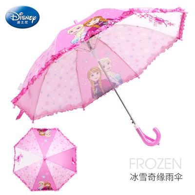迪士尼(Disney)兒童傘男女學生長柄傘半自動睛雨傘 冰雪粉雨傘 漫威兒童雨傘