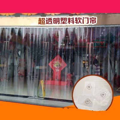 米魁免打孔塑料门帘防蚊挡风夏季空调门帘家用pvc透明软门帘隔断帘 免打孔 高2.15米 一条 超透明 1点5毫米厚