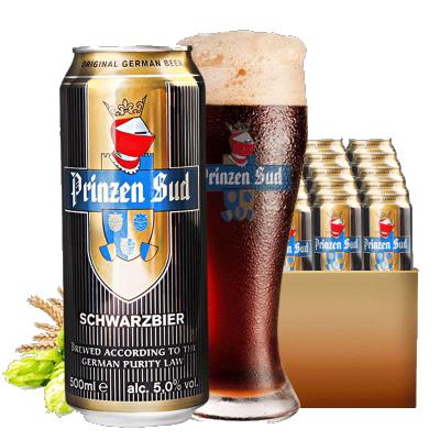 德國進口啤酒布朗太子黑啤酒500ml*24聽裝
