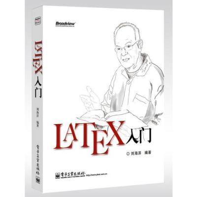 LaTeX入門