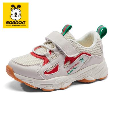 巴布豆BOBDOG HOUSE童鞋2020春款兒童寶寶鞋子男童女童學步鞋機能鞋2155