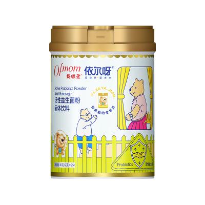 媽咪愛 依爾呀嬰幼兒寶寶活性益生菌粉固體飲料0歲以上 2g*25條/桶