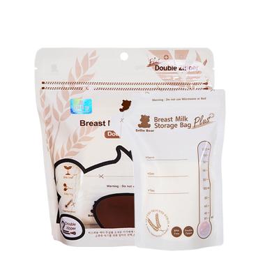 小白熊母乳储存袋原装进口母乳保鲜袋大麦材质30pcs 200ml 09528