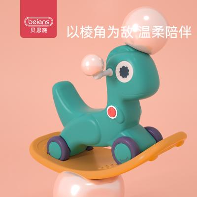 貝恩施兒童搖搖馬 寶寶小木馬兩用搖搖車嬰兒一歲生日禮物玩具SQYM6016 波爾托綠