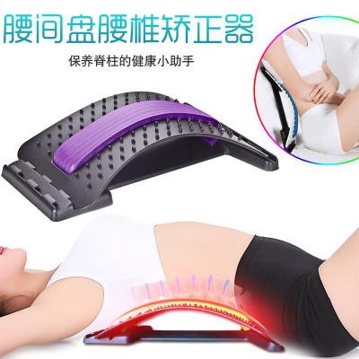 腰部勞損按摩家用脊椎駝背器靠墊護腰帶八月七