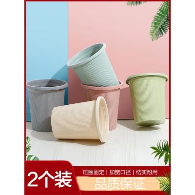 符象2個裝簡約垃圾桶家用客廳無蓋大號塑料壓圈臥室紙簍衛生間廁所筒