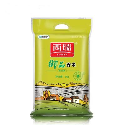 西瑞御品香米5kg 籼米 袋装 新米