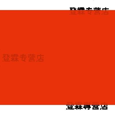 定做 彩色內墻漆調色水性乳膠漆墻面凈味涂料彩色紅黃藍綠紫墻漆小桶裝 0-1L 玫紅色