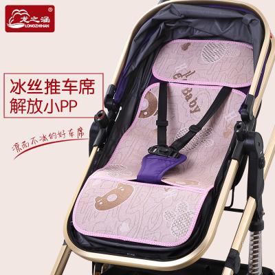 龍之涵 嬰兒車席寶寶推車涼席 新生兒冰絲席子 春夏季餐椅童車墊