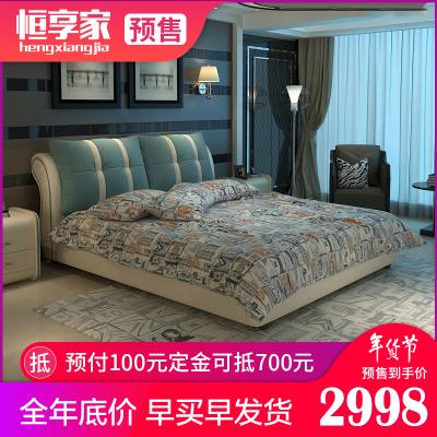 恒享家 床 布艺床北欧皮布床可拆洗简约现代双人木质布艺床小户型现代简约主卧软床布床婚床榻榻米皮质床 YS-M8