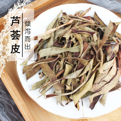 芦荟茶泡茶泡水喝的可食用新鲜清肠干芦荟皮芦荟片材花茶叶片