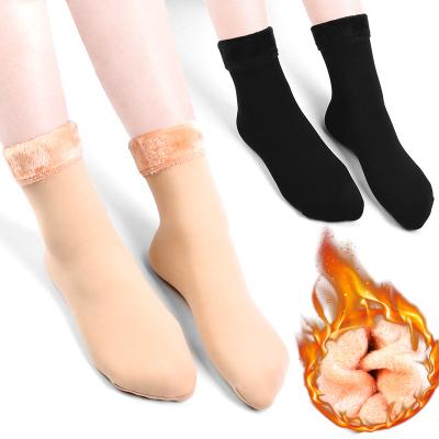 VEACOW【3双装】 加绒加厚雪地袜冬季保暖纯色直筒地板袜
