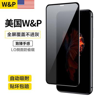 【美国W&P】iPhoneX/XSMAX钢化膜全屏苹果6/7/8/7p/8plus防窥膜全覆盖?;つし劳悼鷛r手机贴膜