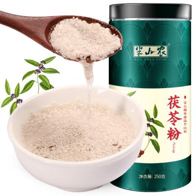 半山農 白茯苓粉 250克/瓶 細膩茯苓磨粉 大顆白茯苓塊打粉花草茶葉泡水