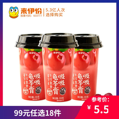 【99元任选18件】来伊份蔓越莓味龟苓膏230g果冻布丁零食椰果仙草粉