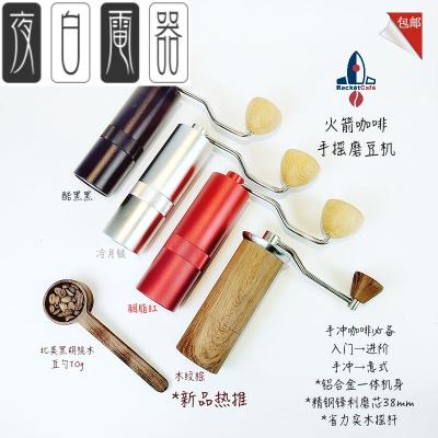专业手摇磨豆机研磨器合金磨芯便携包单品手冲无名磨豆机