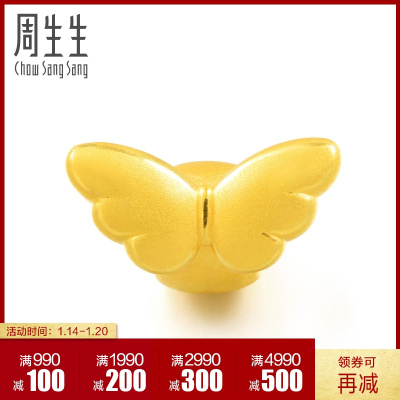 送女友周生生(CHOW SANG SANG)charme黄金手链足金天使翼串珠女士86507C定价