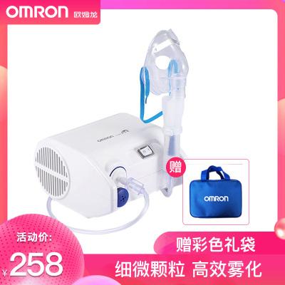 欧姆龙(OMRON)雾化器NE-C25S雾化机儿童家用静音便携式成人雾化仪化痰止咳清肺仪压缩式医用小儿通用雾化器