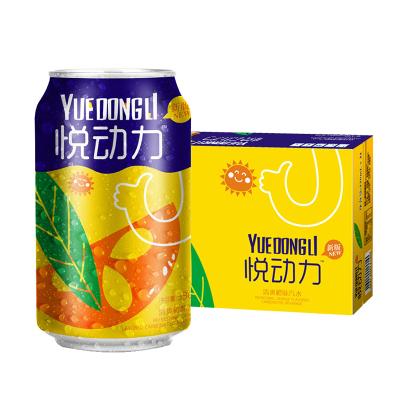 悦动力 清爽橙味 果味汽水饮料 330ml*24罐 整箱装