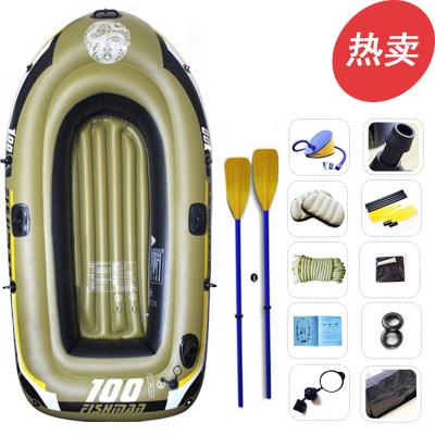 浴佳美 皮劃艇橡皮艇加厚氣墊充氣釣魚船2人