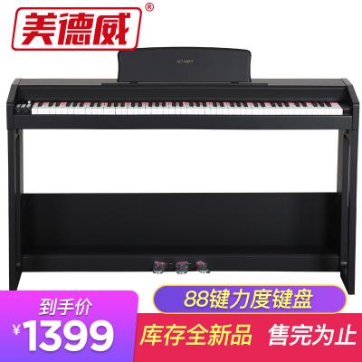 美德威MIDWAY 電鋼琴88鍵配重力度鍵盤 智能數碼鋼琴 初學考級專業用琴 P50黑色