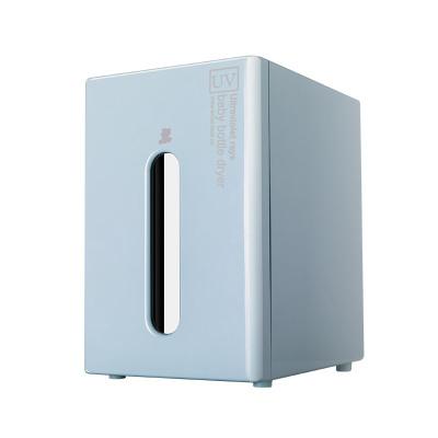 小白熊紫外線消毒柜大容量奶瓶消毒烘干一體消毒器優格藍HL-0937