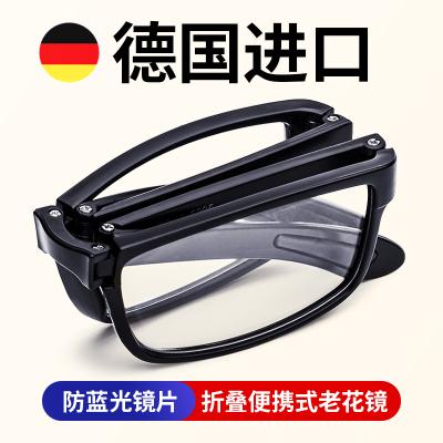 威古氏普先生全框折疊便攜式花鏡時尚超輕老花鏡男高清抗防藍光老人老化眼鏡